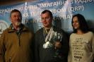 Кубок Карпат 2016